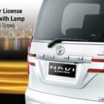 New Garnish Lamp NAV1