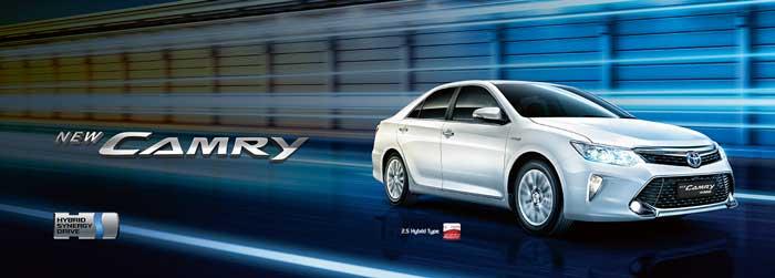 Kelebihan Mobil Hybrid Toyota Camry