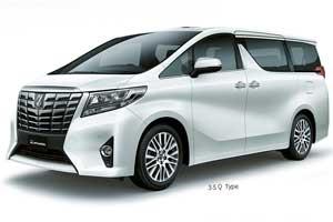 Harga Toyota All New Alphard Baru